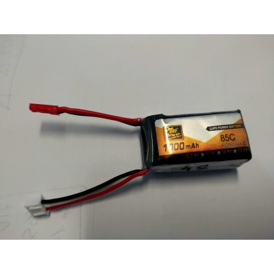 Battery   Flightmax 2100 mAh