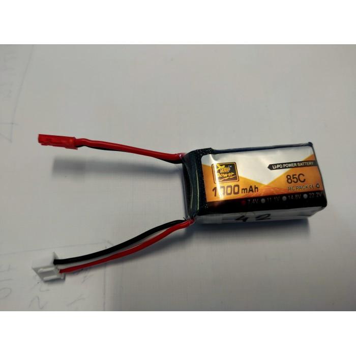 Battery   Flightmax 2100 mAh